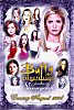Buffy: Women of Sunnydale cards by Inkworks, click to buy now